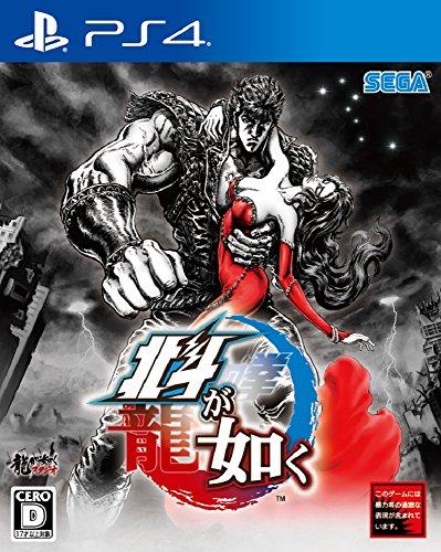 Hokuto ga Gotoku - standard edition [PS4] [import Japonais]