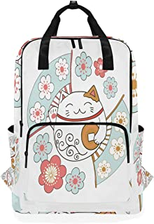 Kaariok Japanese Lucky Cat Flower Cute Backpack School Travel Daypack Laptop College Bookbag 14 Inch Doctor Bag
