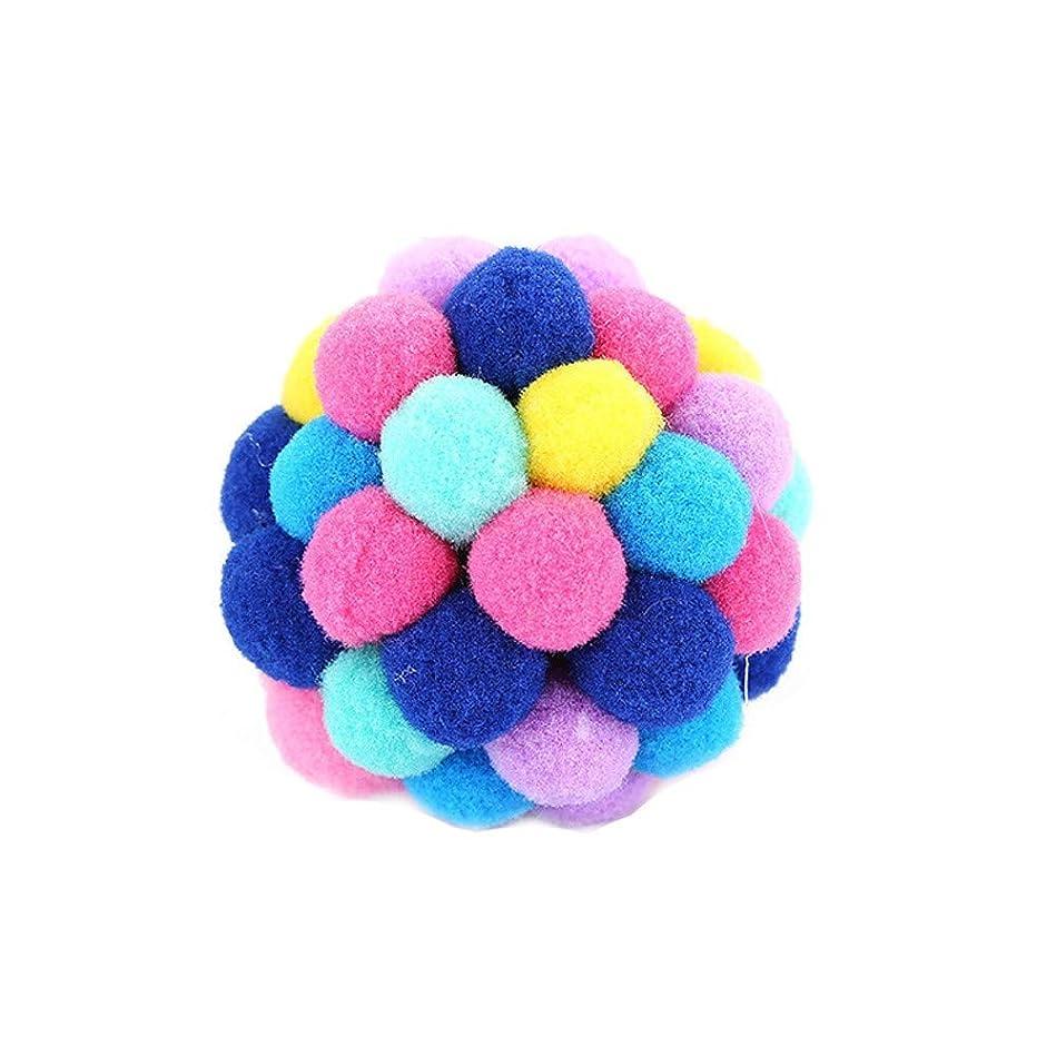 亡命記念読みやすさWMWLUO 最新ペットの猫のおもちゃカラフルな手作りのベルストレッチボールが内蔵インタラクティブ玩具 (Color : Multicolor M)