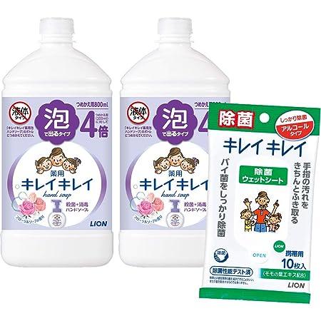 【医薬部外品】キレイキレイ 薬用 泡ハンドソープ フローラルソープの香り 詰替え用 800ml×2個+アルコール除菌シート