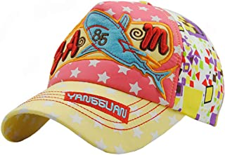 Fintier キッズ帽子 可愛い 魚 キャップ 野球帽 子供 CAP 小学生 サッカー 運動 キャップ 帽子 男の子 女の子