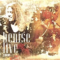Benise Live by Benise