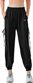 Flygo Women's Loose Yoga Joggers Elastic Waist Workout Sweat Pants with Pockets