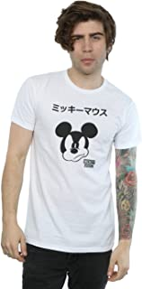 Men's Mickey Mouse Japanese T-Shirt