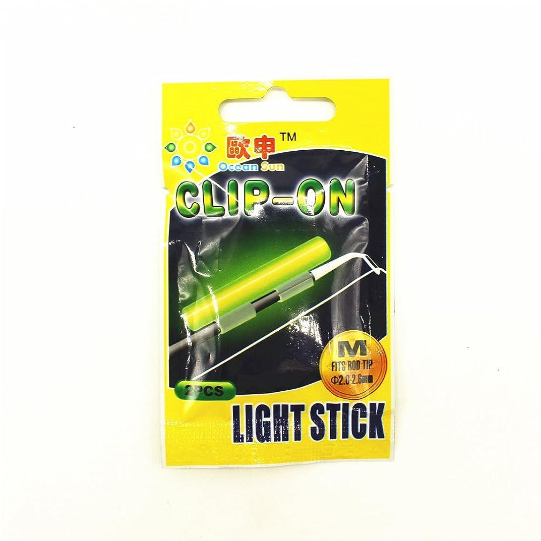 虎立派な忌み嫌うクリップ式ライトスティックロッドヒントドライタイプスナップ釣りロッドTopグロースティック化学ライト10バッグ