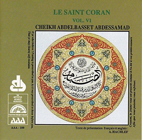 Le Coran Vol.6 - l'appel à la prière