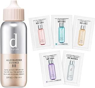 dプログラム(d program) アレルバリア エッセンス BB 化粧水体感セット 化粧下地 ナチュラル 40mL+サンプル各1.5mL(1回分)