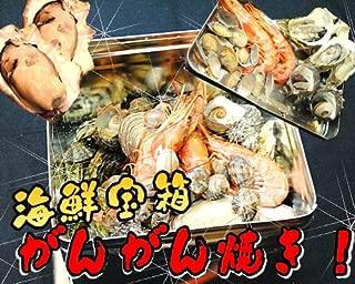 海鮮宝箱ガンガン焼き (牡蠣・サザエ・ホタテ・エビ・アサリ・ムール貝・特製だし・軍手・カキナイフ付)