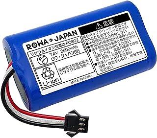 【持続時間25%アップ】長時間稼動 CCP シーシーピー EX-3742-00 充電式 互換 バッテリー ロワジャパンPSEマーク付