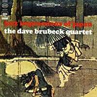 Jazz Impressions of Japan by DAVE BRUBECK (2014-09-24)