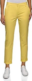 57cd5bdb42109 Amazon.fr : pantalon jaune femme