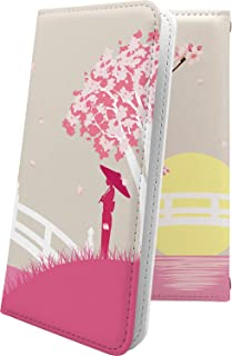 GALAXY S3 Progre SCL21 / SC-06D マルチタイプ マルチ対応ケース ケース 手帳型 花柄 花 フラワー サクラ 桜 小桜 夜桜 ギャラクシー プログレ 和柄 和風 日本 japan 和 SC06D GALAXYS3 おしゃれ