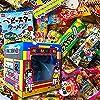【ミニおもしろ駄菓子箱付】 駄菓子詰め合わせ100種類 160点セット