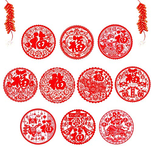partyGO 10 Pcs Chinese Intangible Cultural Heritage Chinese Big Character Fu for Spring Festival Chinese New Year Decorations