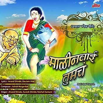 Malinbai Tumch