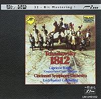 Tchaikovsky: 1812 (Ultra HD 32-Bit Master) by Erich Kunzel & The Cincinnati Symphony Orchestra (2012-04-17)