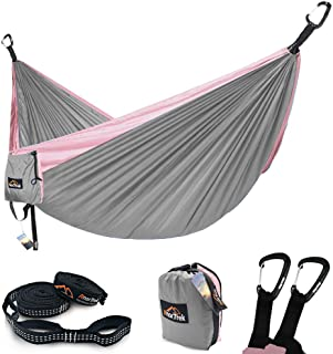 AnorTrek Camping Hammock, Lightweight Portable Single & Double Hammock with Tree Straps [10 FT/18+1 Loops], Parachute Hamm...