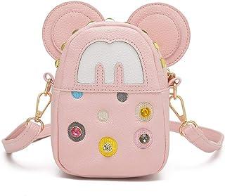 Preschool Bags Cute Cartoon Backpacks