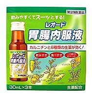 【第3類医薬品】レオード胃腸内服液 30mL×3