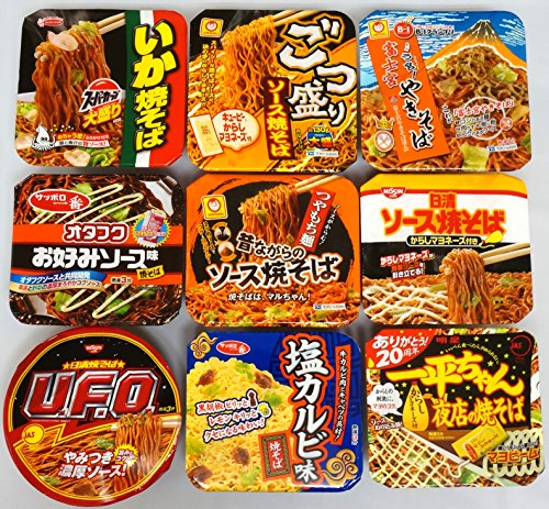 Assorted Japanese Instant Cup Noodles 9 Cups of Yakisoba NT6000013