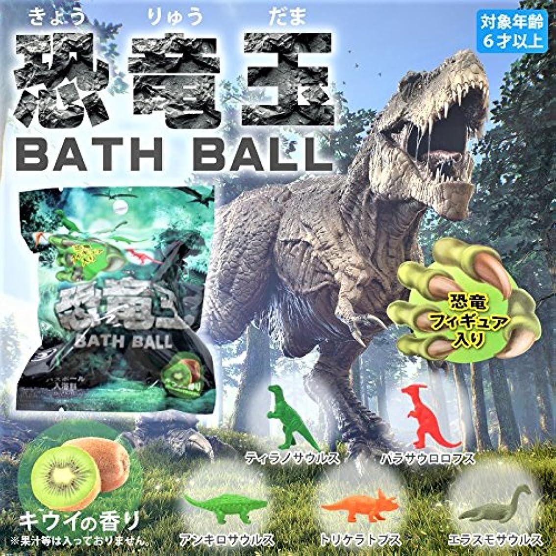 小さな誠意虚弱恐竜玉バスボール 6個1セット キウイの香り 恐竜フィギュア入りバスボール 入浴剤