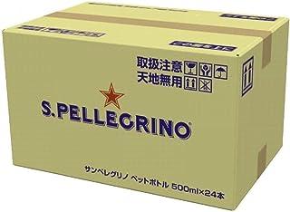 sanpellegrino 並行輸入ペットボトル 500ml ×24本