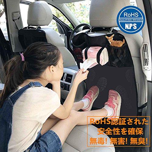 BigKingキックガードシートカバーキックマット座席カバー汎用汚れ防止マットシートバックポケット収納ポケット車用品カー用品2枚(二枚,ブラック)