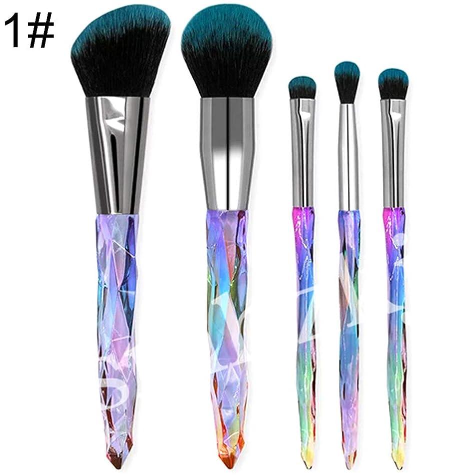 erDouckan Makeup Brushes 5/10Pcs Colored Rhinestone Foundation BB Cream Blusher Makeup Brush Tool Set with Foundation Brush Powder Brush Eye Brush Premium Synthetic Foundation Face Brushes Set 1#