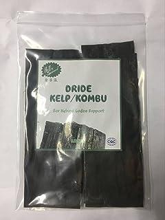 Dried Kombu Algae/ Seaweed Kelp 1000g (2bags)