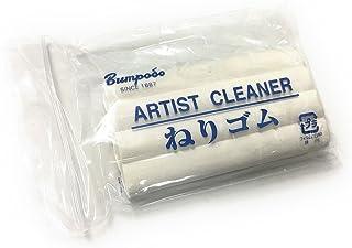 文房堂 ネリゴム ARTIST CLEANER 1個