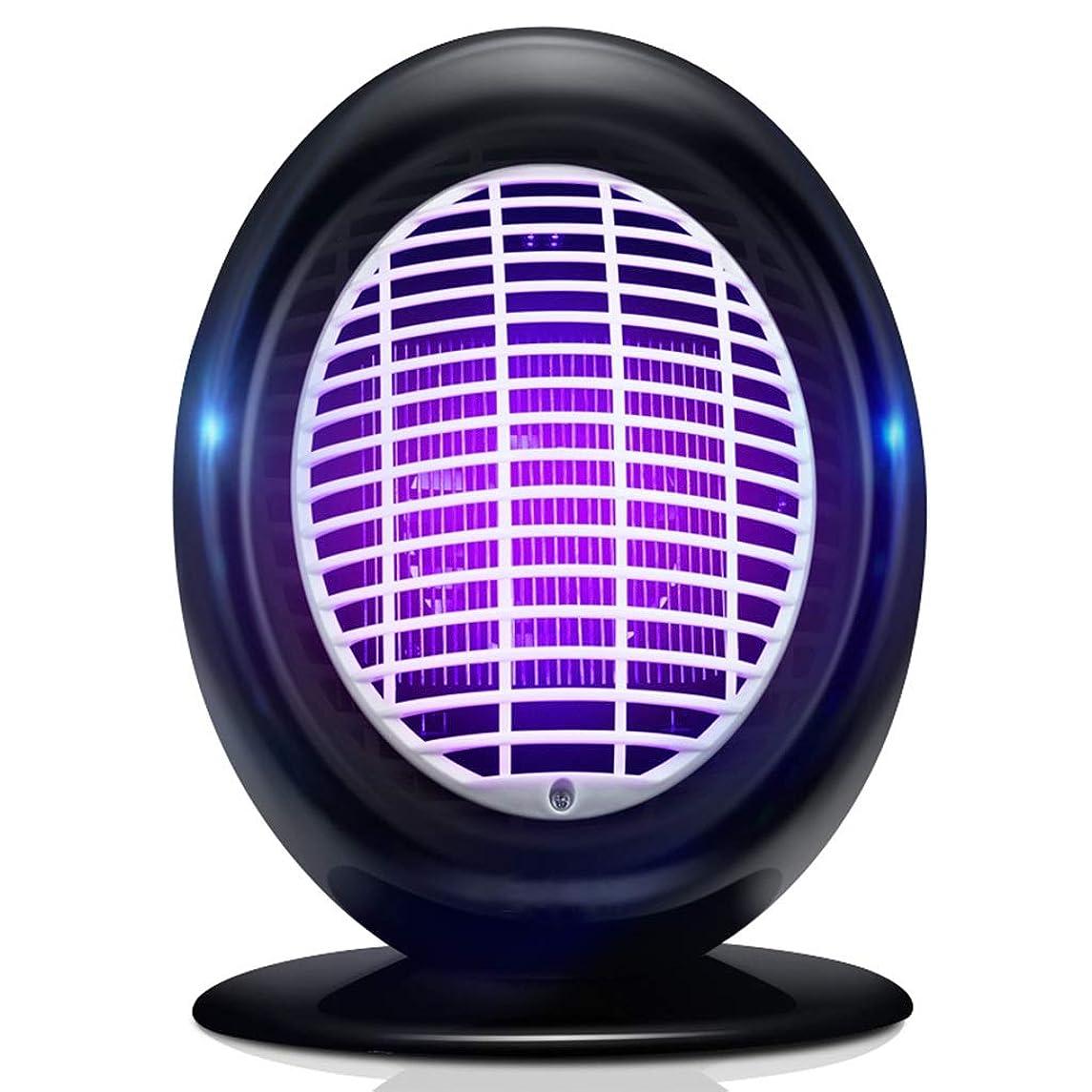 方程式発音する構成する家庭用蚊キラーライト、ランプミュート安全ポータブル小型引き付ける無害無毒紫外線アンチ落下節電