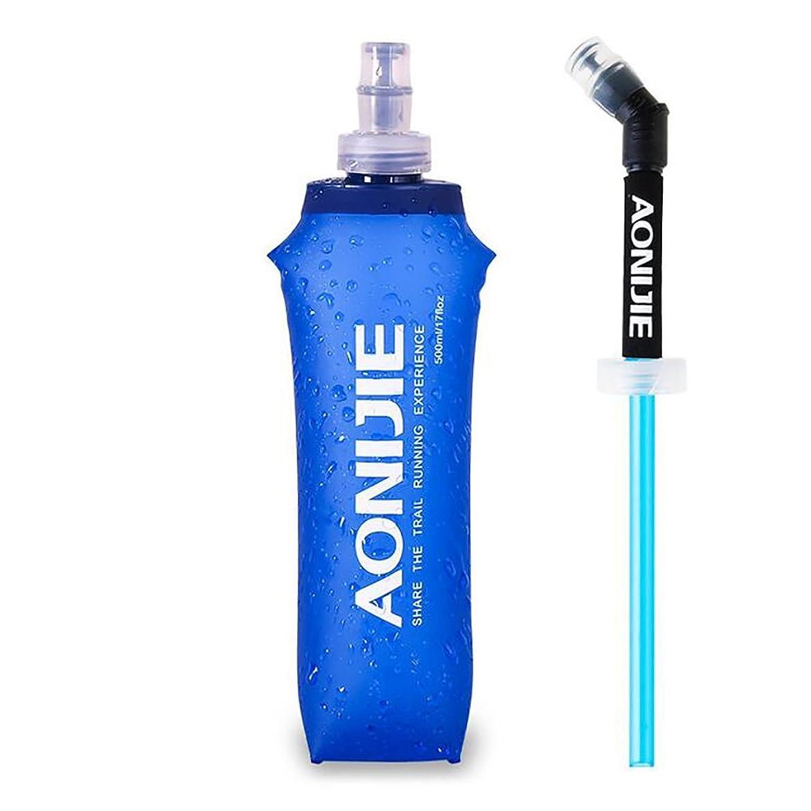 ポータブル炭素人種AONIJIE ハイドレーションパック 折りたたみ水筒 ハイドレーションチューブ付き シリコンボトル 携帯式ボトル アウトドア スポーツ ジョギング マラソン サイクリング?