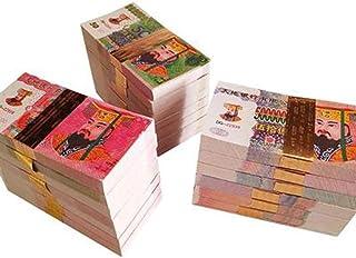 1700個の中国のジョス紙-葬儀、清明祭、飢えた幽霊祭のために燃やす祖先のお金天国の銀行券