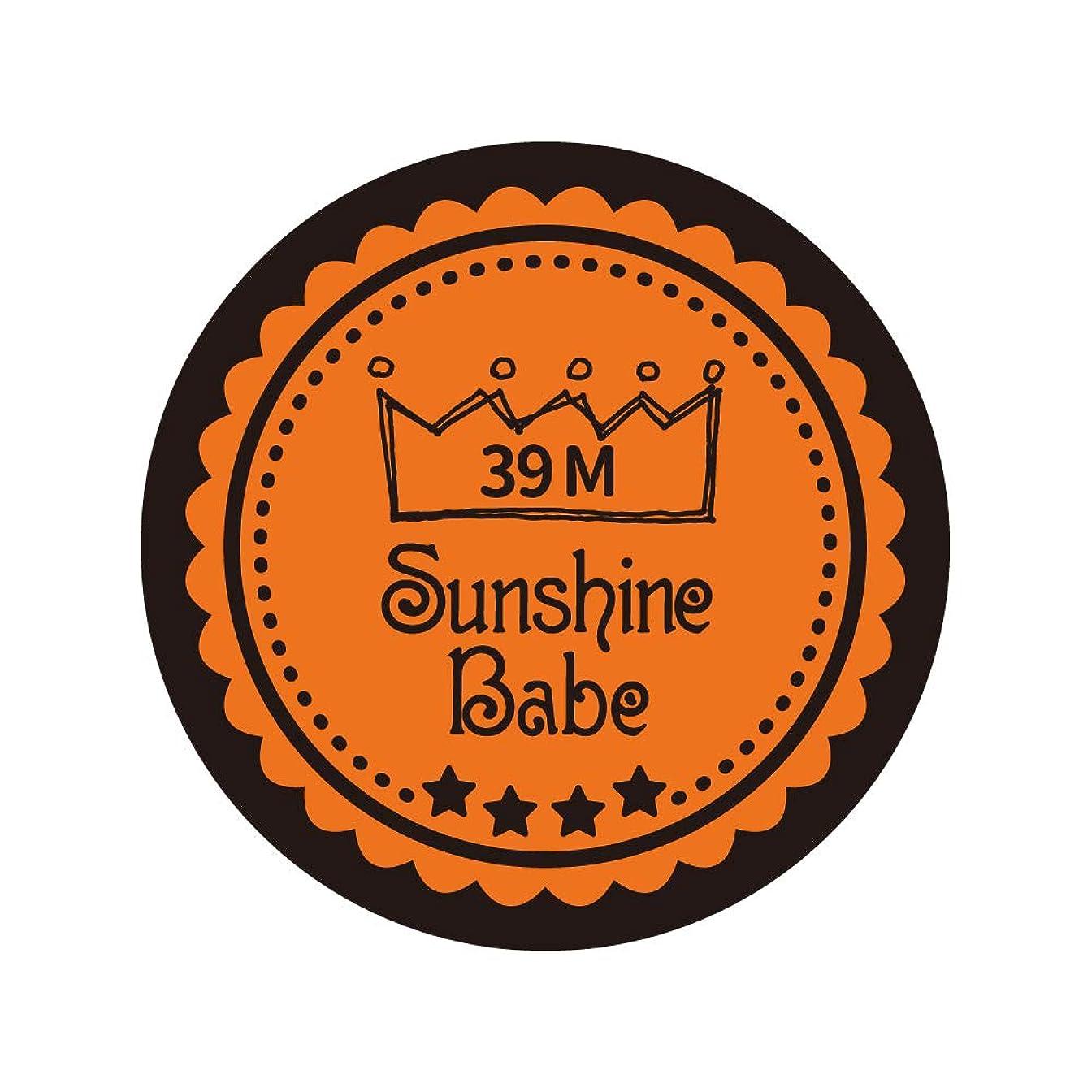 異なる増幅バイパスSunshine Babe カラージェル 39M ラセットオレンジ 2.7g UV/LED対応
