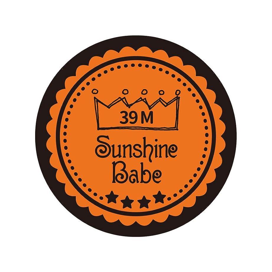 資本主義恐怖症ハンマーSunshine Babe カラージェル 39M ラセットオレンジ 4g UV/LED対応