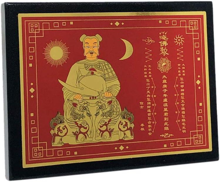 Feng Shui Tai SUI 2020 W4147 - Placa : Amazon.com.mx: Hogar y Cocina