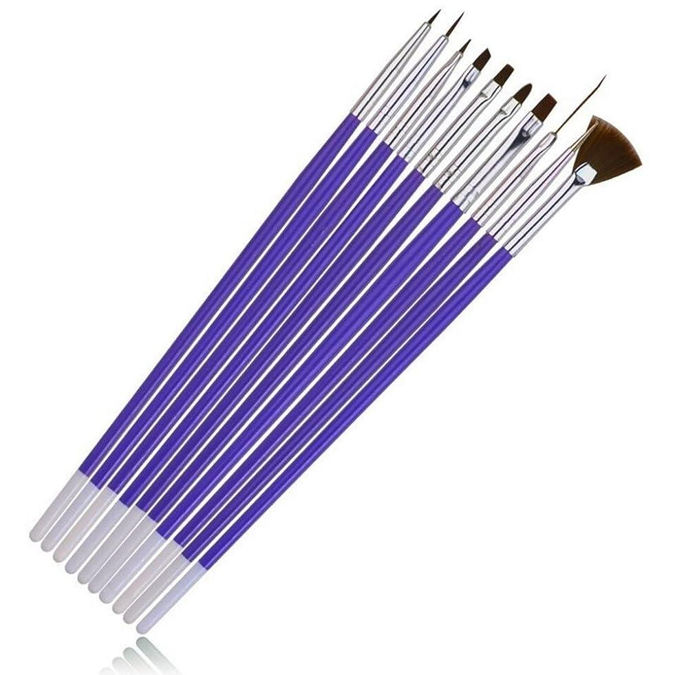 復活する歌航海のEcloudShop10個のネイルブラシ女性のネイルアート紫の棒白い尾の木製の釘異なる形状の端を持つペンを描いた