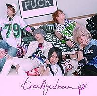 TEENAGE DREAM / LUV IT!!(+DVD)(ltd.) by SUG (2015-07-15)