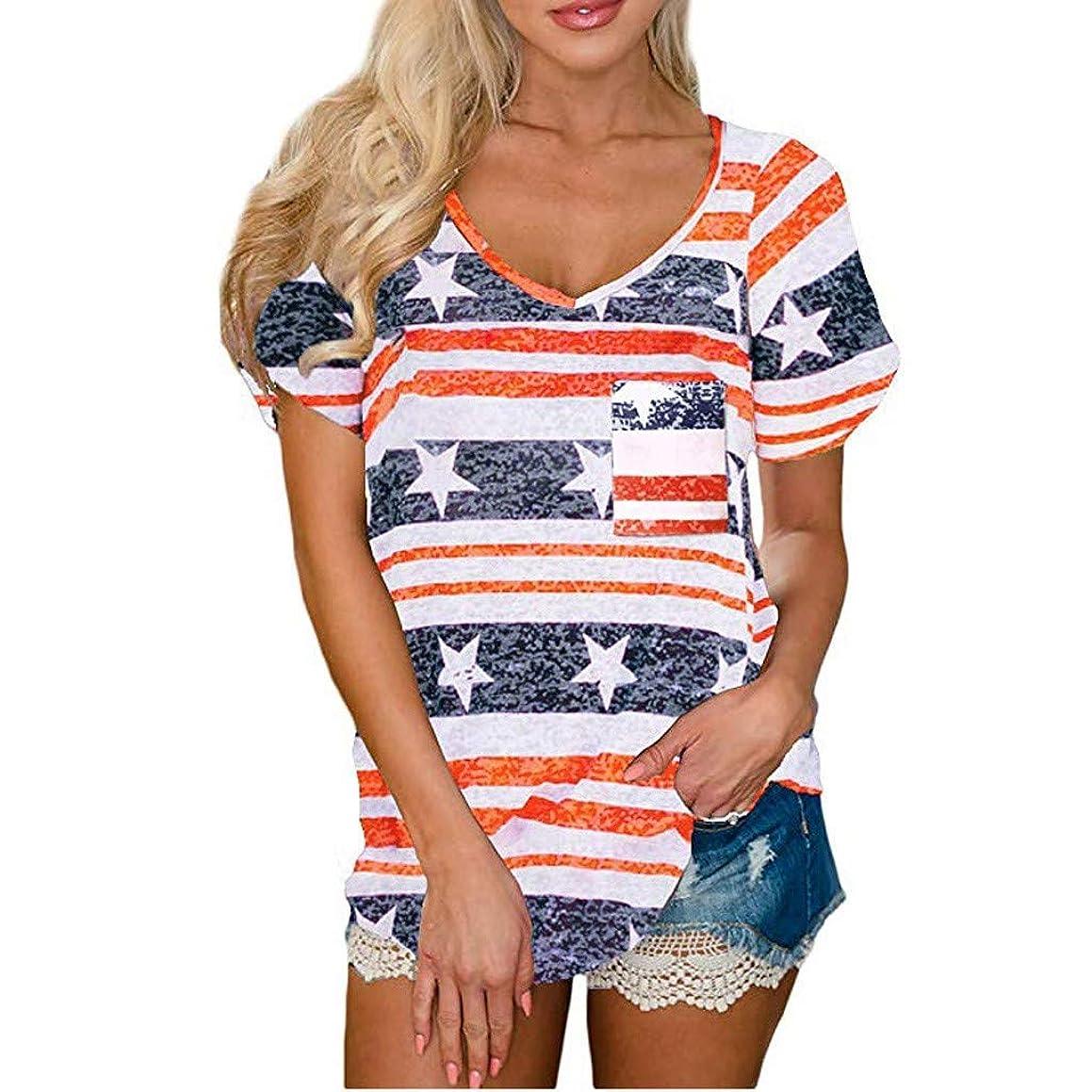 Yxiudeyyr Womens American Flag Shirt Short Sleeve USA 4th of July Flag Top Loose V Neck T-Shirts