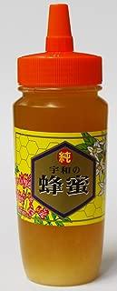 宇和養蜂(愛媛県産)非加熱 生蜂蜜 純粋国産 宇和のはちみつ (みかん蜜+百花蜜) 450g