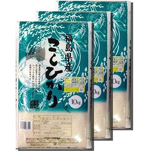 【精米】 福島県産コシヒカリ 30kg 白米 令和元年産 (10kg×3袋) 【会津CROPS】