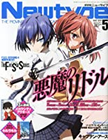 Amazon.co.jp: Newtype (ニュータイプ) 2014年 05月号 [雑誌]: 本