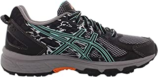 Best Asics Running Shoes For Women Reviews [2021]