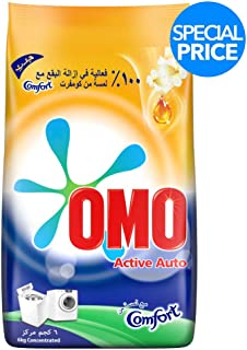 OMO Active Auto Laundry Detergent Powder with Comfort, 6 kg