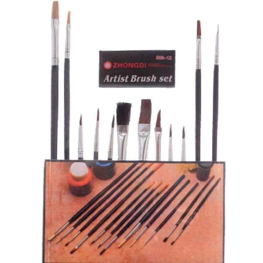 12 pcs Art Brush Set