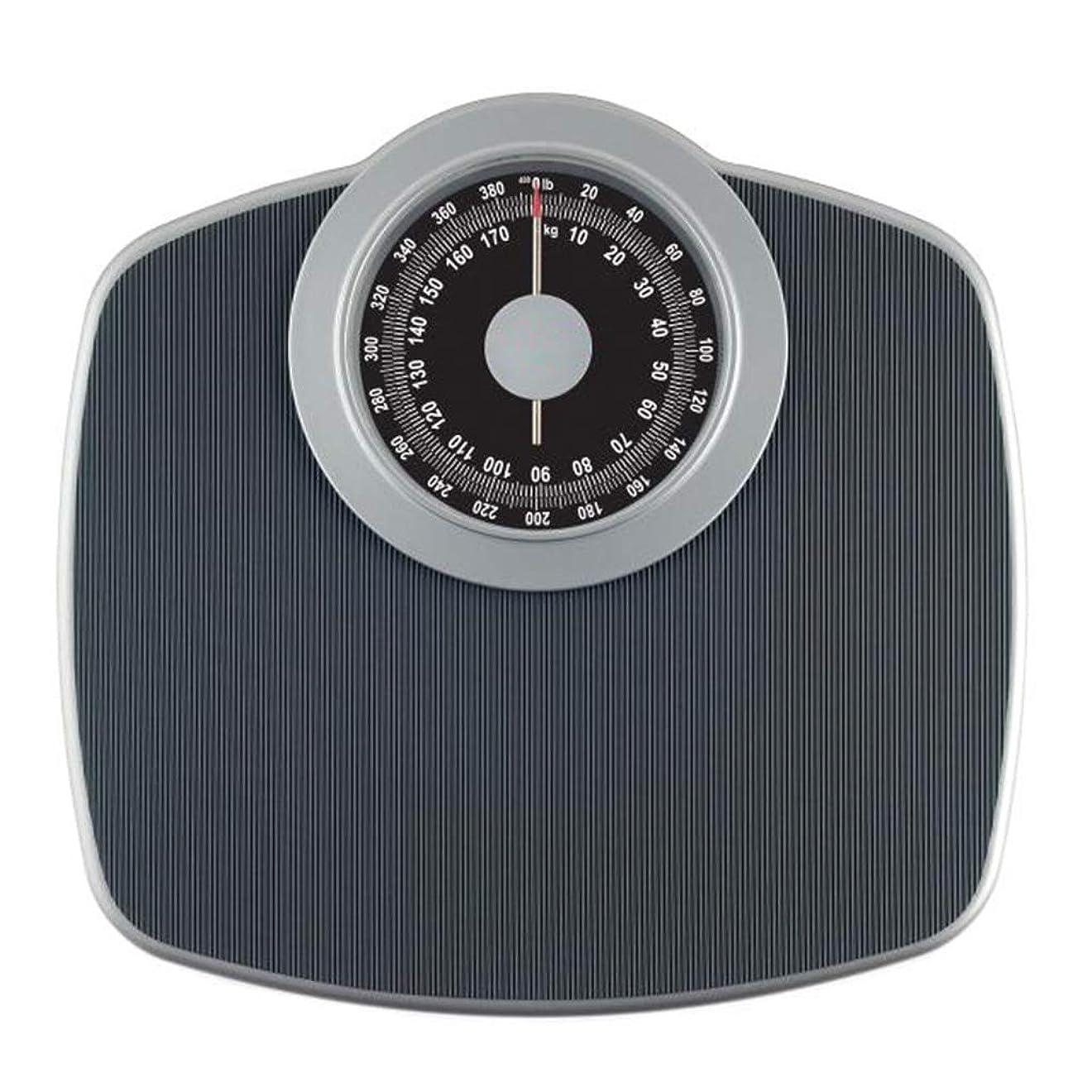 イライラするアトラス因子精密機械式体重計 在宅医療用体重計、バッテリー不要のアップグレード版