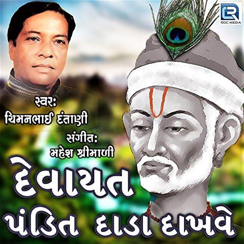 Chimanbhai Dantani