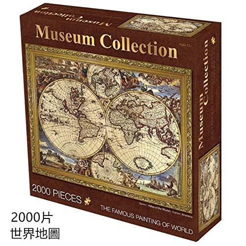DIU Limite Puzzle ad Alta difficoltà Adulto 10000 Bambini Grandi 3000-5000 Pezzo Tridimensionale Giocattolo beneficio in Legno con Regalo Mappa del Mondo 1000