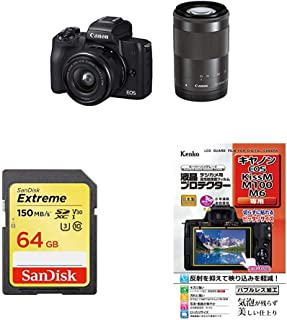 Canon ミラーレス一眼カメラ EOS Kiss M ダブルズームキット ブラック EOSKISSMBK-WZK-A+SDカード+液晶保護フィルム