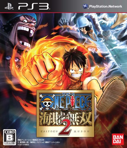 ワンピース 海賊無双2 - PS3
